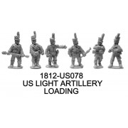 US Light Artillery